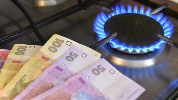 В Україні знову підвищили тарифи на газ