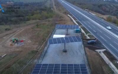 На трасі Київ-Одеса встановили першу сонячну електростанцію для зовнішнього освітлення (відео)