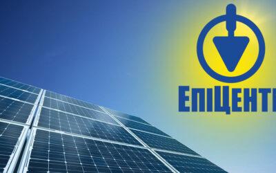 """""""Епіцентр К"""" планує інвестувати $ 100 млн. в альтернативну енергетику"""